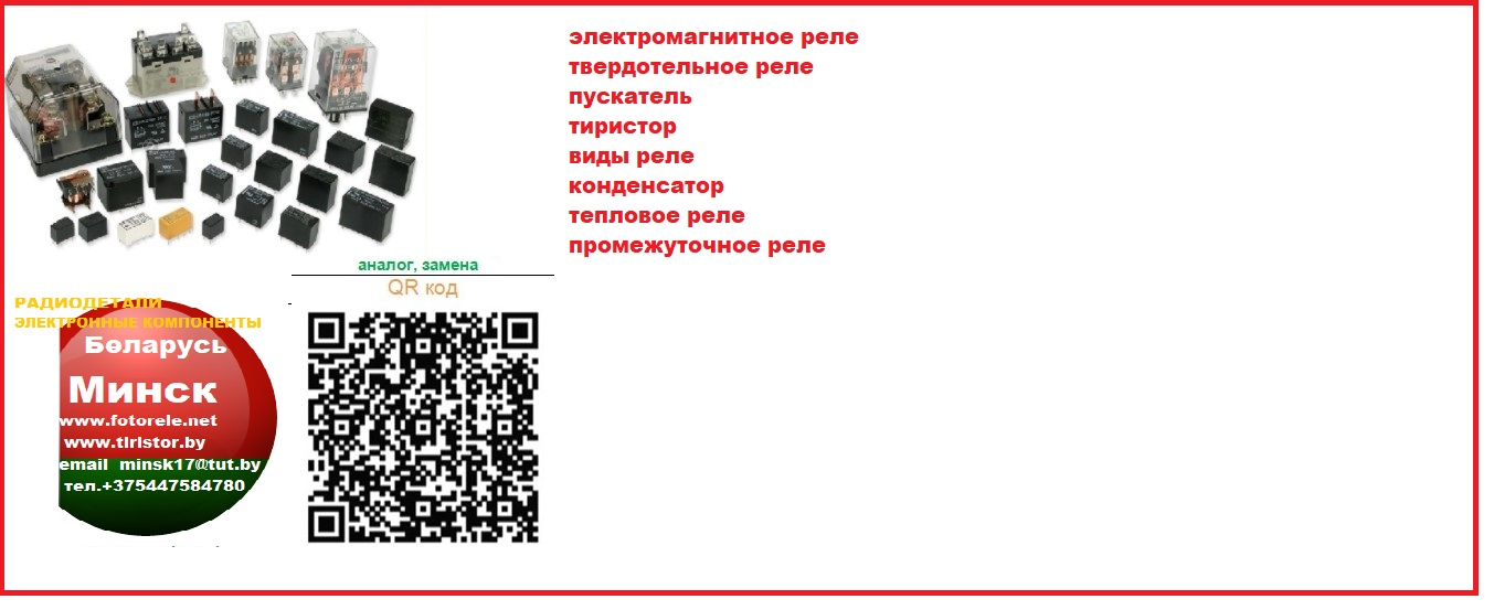 ката34.51.7.024.0010, лог, описание, finder, реле, технические, характеристики, datasheet, параметры, маркировка,габариты, фото, даташит, аналог, замена , 12в, 12dc, 12vdc, 24dc, 24vdc, 24dc, 230vac, 230в, 250в, реле,
