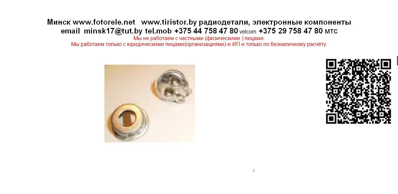 Фск г1, фоторезистор, фотоэлемент, датчик, глазок, к фотореле фр94, фр94-7