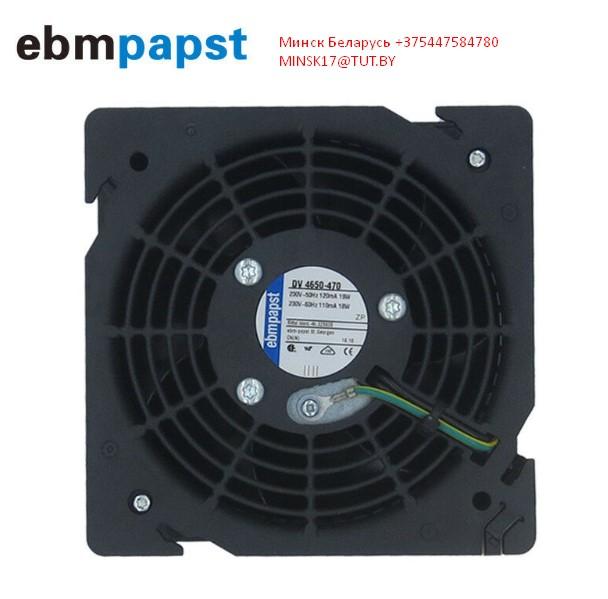 вентилятор DV4650-470