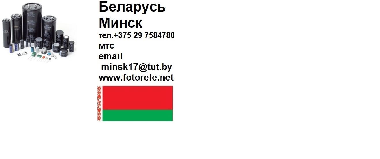 Hitachi , конденсатор, продам, купить, Беларусь, Минск,