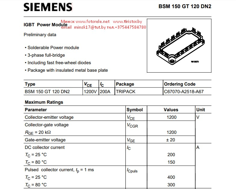 BSM150GT120DN2,IGBT,Isiemens