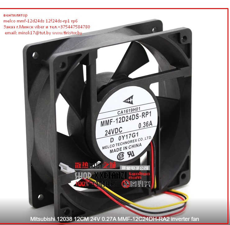 melco mmf-12d24ds 12f24ds-rp1 rp6