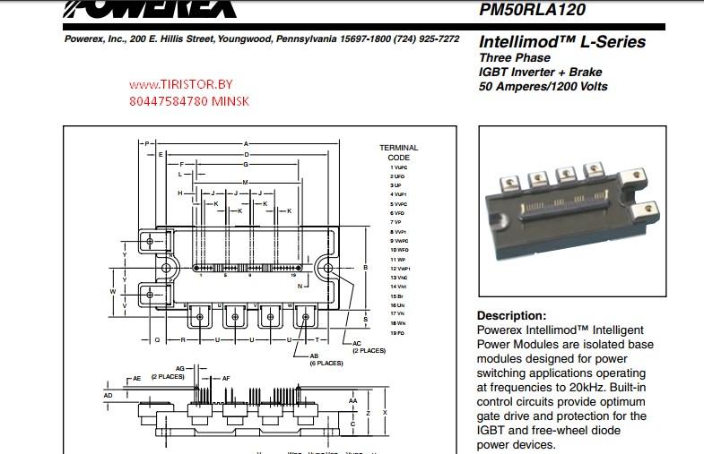 PM50RLA120, модуль igbt, Mitsubishi,