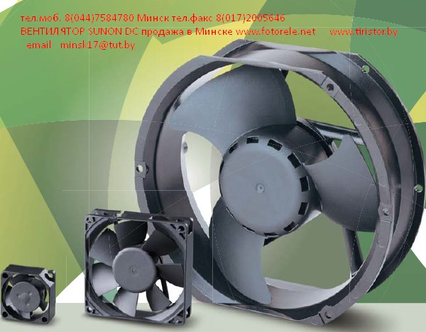 Вентилятор sunon dp200a2123 xst, xbt, hst, datasheet