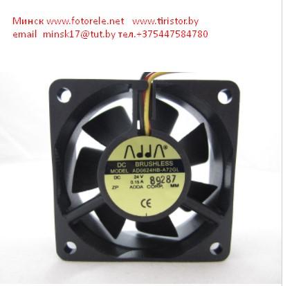 Adda AD0624HB-A72GL, DC 24 В 0.15A, вентилятор