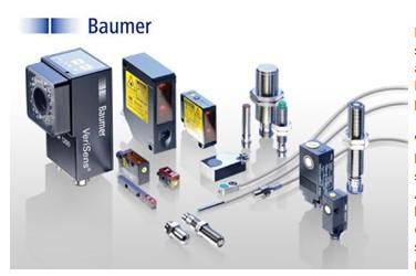 Энкодеры, Инклинометры, Управление и позиционирование, Тахометры Baumer, Счетчики, Обнаружение, движения и присутствия, Датчики измерения расстояния, Ограничитель, скорости, Тахогенераторы, Камеры, машинного, зрения, Baumer