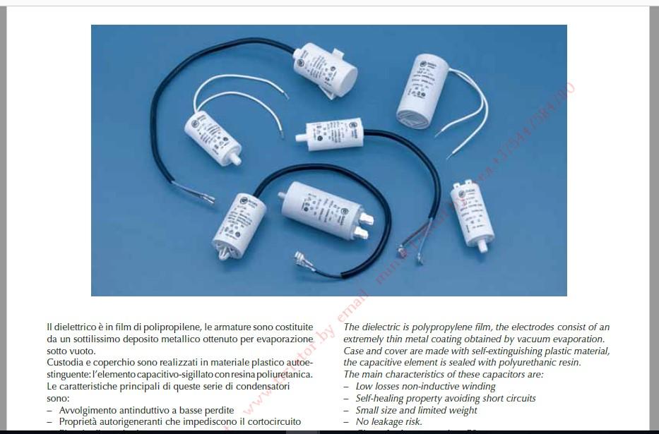 ducati конденсатор пусковой