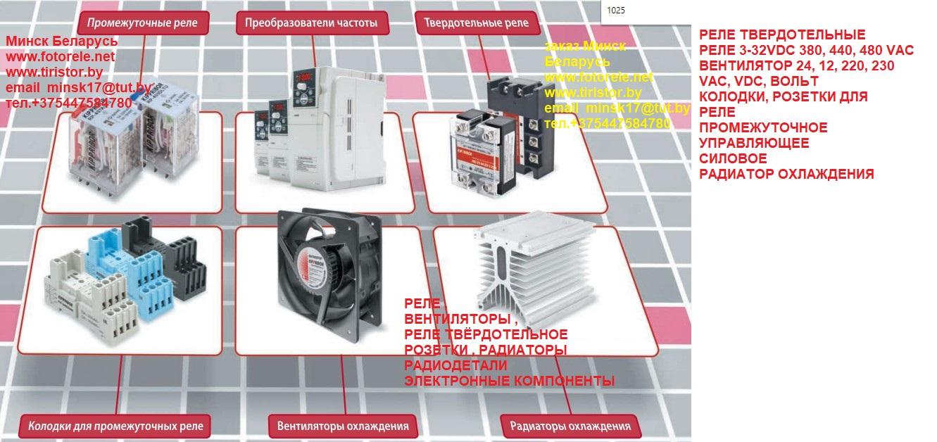 Радиодетали, электронные, компоненты, каталог, описание,