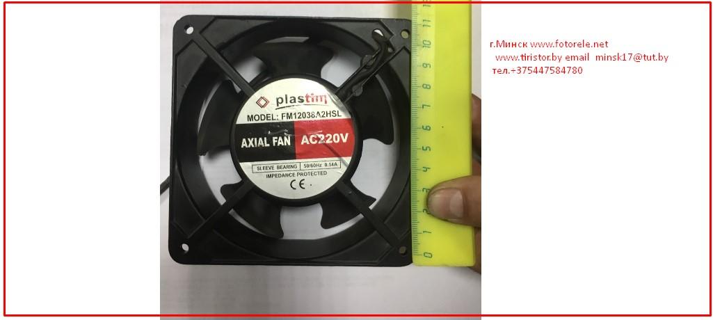 Осевой вентилятор FM12038A2HSL