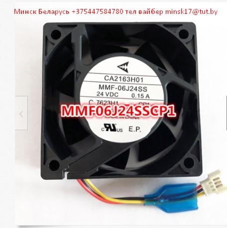 Mitsubishi инвертор F840 выделенный вентилятор CA2163H01 MMF-06J24SS-CP1 0.15A 24 В