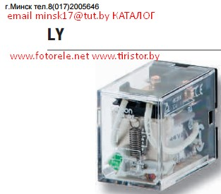 реле OMRON LY1 LY2 LY3 LY4