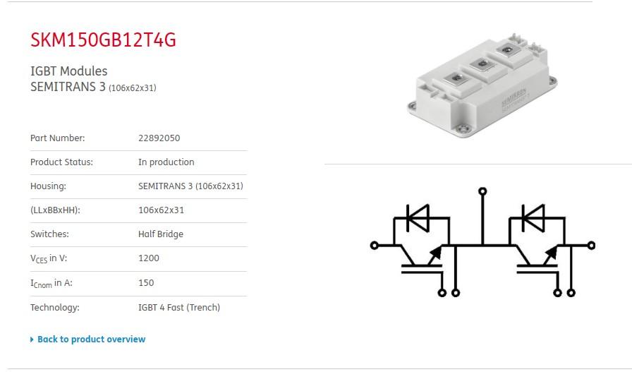SKM150GB12T4G модуль semikron