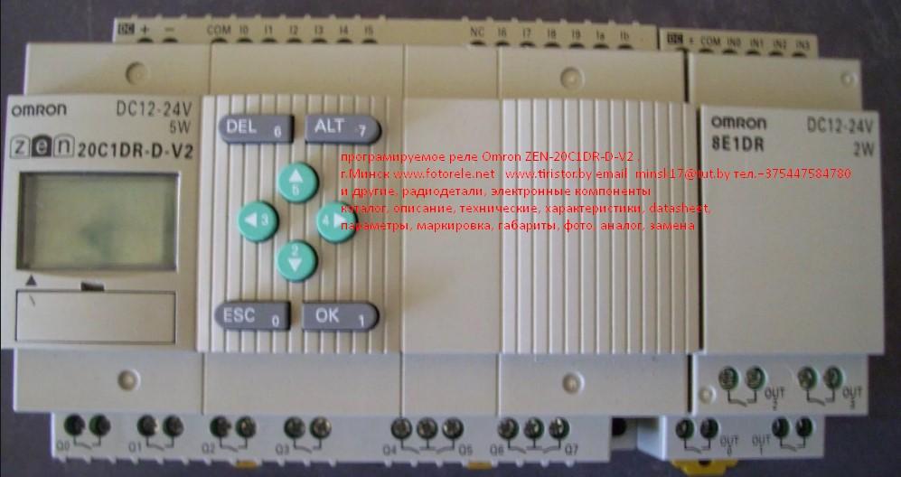 програмируемое реле Omron ZEN-20C1DR-D-V2 .